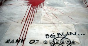 Greek Bail-Out: 77% went into the Financial Sector