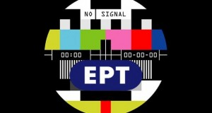 Greece: The statement of the ERT* employees