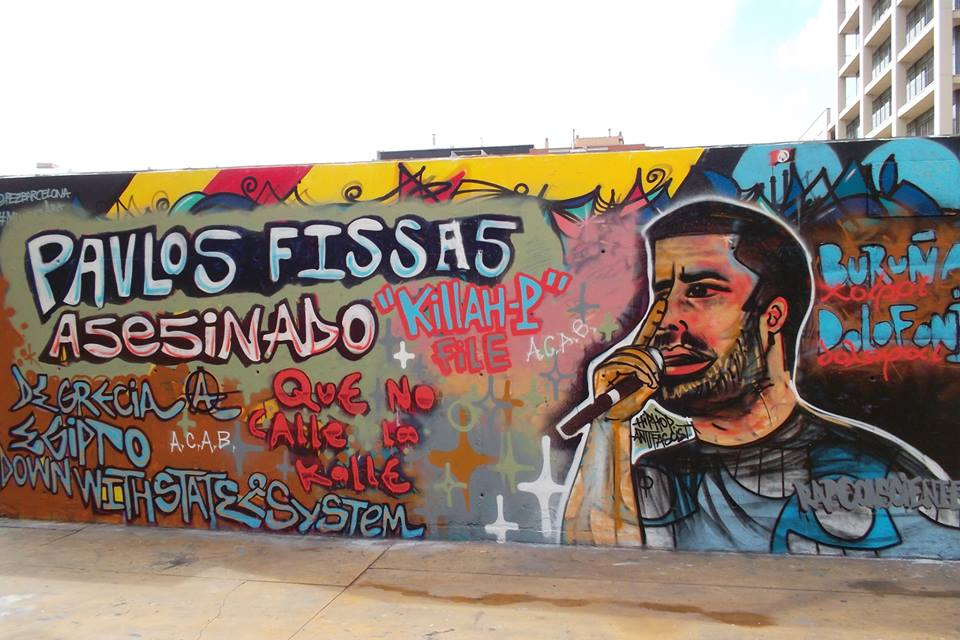 Graffiti for Pavlos Fyssas 3