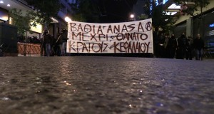 Athens 2/12: Massive Solidarity Demo for Nikos Romanos (PHOTOS)