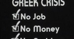 Πλαστά διλήμματα: ένας οδηγός για την ελληνική κρίση χρέους
