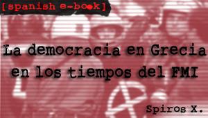 La Democracia En Grecia En Los Tiempos Del FMI